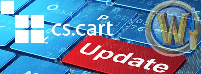 cs-cart add-on update