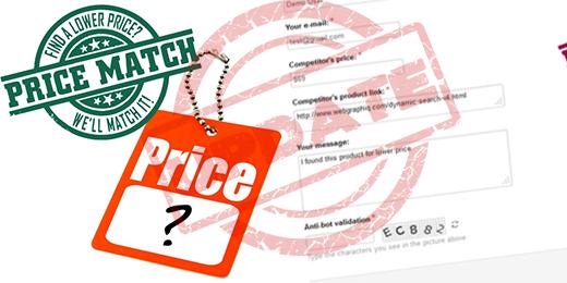 Price Match CS-Cart add-on