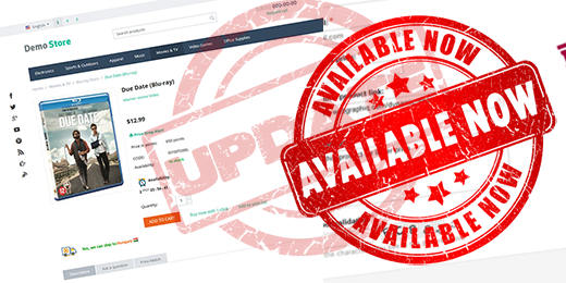 Product Availability Manager CS-Cart add-on